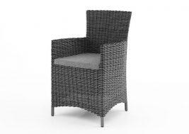 Кресло из искусственного ротанга AMANDA серый