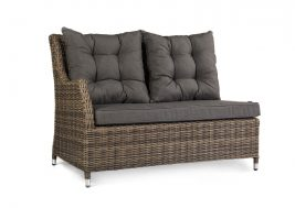 Комплект плетеной мебели Siena модуль 2